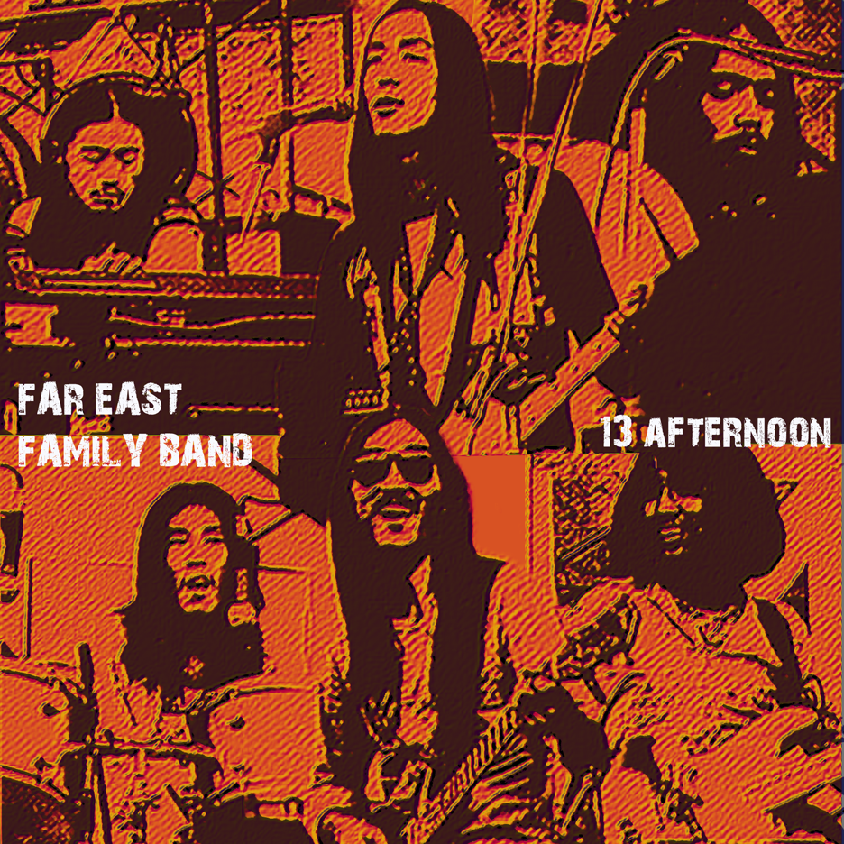 Far East Family Band Parallel World