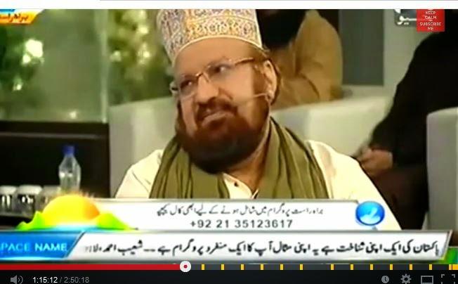 subh pakistan geo tv morning show december 2014 allama kokab noorani okarvi