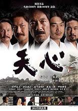 映画「天心」-2013年秋公開