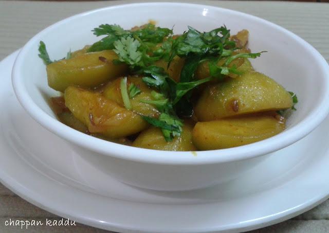http://www.paakvidhi.com/2015/12/chappan-kaddu.html