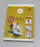 Birds Nest Processing & Cleaning Book