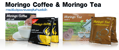 Trà Moringo Tea Ramita 2
