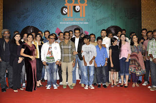 Riteish Deshmukh Unveil of Marathi movie 'Balak Palak'
