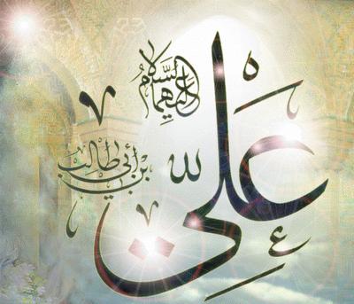 Ali Rabb Hisab Kiamat Pembagi Surga Neraka