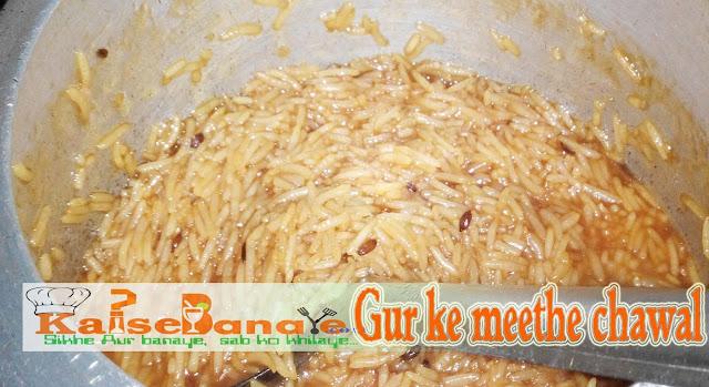 Gur-ke-meethe-chawal-recipe-in-hindi