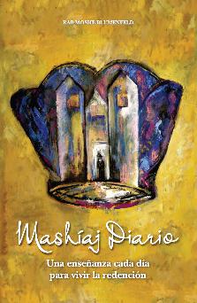 Nuevo libro sobre el Mashíaj