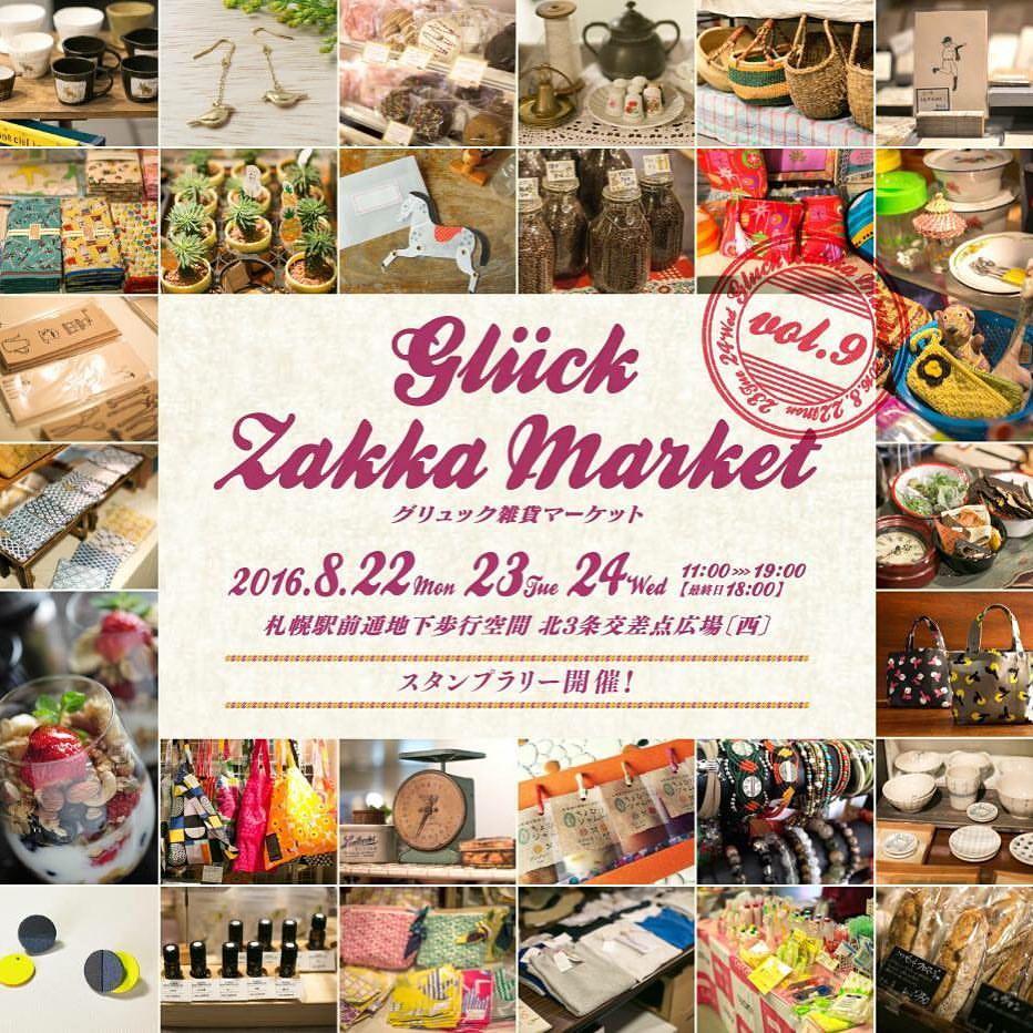 【8/22(mon)-8/24(wed) gluck zakka market vol,9】