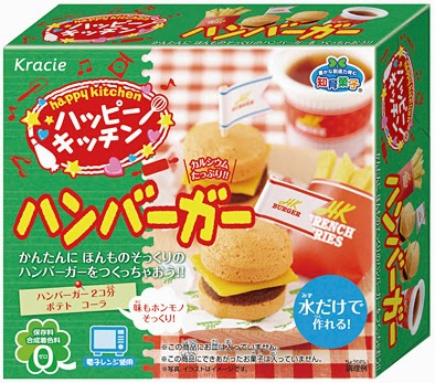 Hamburger Making Kit