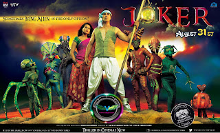 Joker Online Full Movie