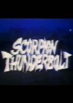 Scorpion Thunderbolt (1988)