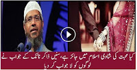 ARE LOVE MARRIAGES ALLOWED IN ISLAM BY DR. ZAKIR NAIK