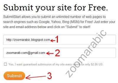 اضف مدونتك الى محركات البحث العالمية