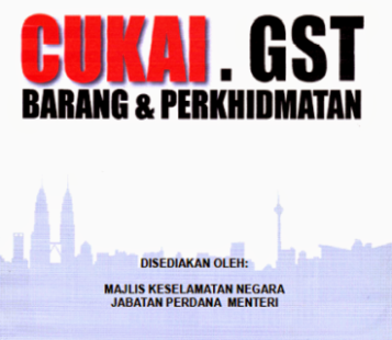 http://www.4shared.com/office/lcJx6_Ri/gst_pamplet_gst.html