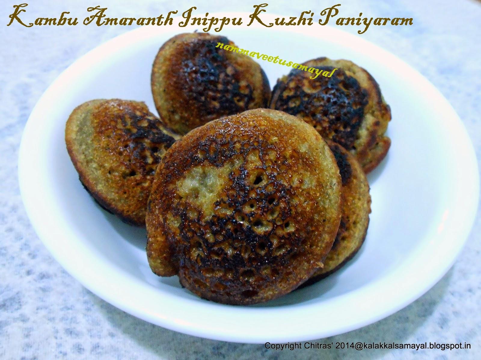 Kambu Amaranth Inippu Kuzhi Paniyaram [ Pearl millet Sweet Kuzhi paniyaram ]