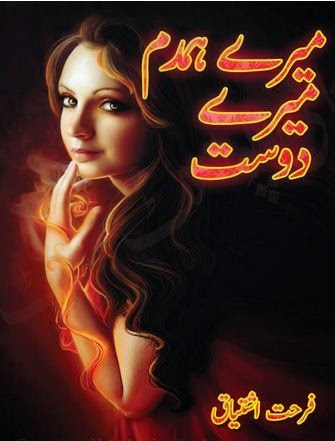 Mere humdam mere dost novel by Farhat Ishtiaq Online Reading.