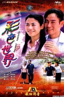 Thế Giới Muôn Màu - Invisible Journey (2002)