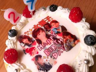 Kue Ulang Tahun Oshima Yuko Yang Ke 27