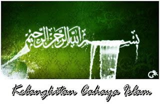 Kata Mutiara Kehidupan Islami part 1