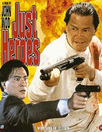 Just Heroes - Yi dan qun ying