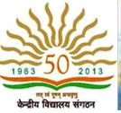Kendriya Vidyalaya Powai Logo