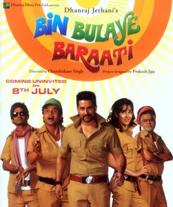 Bin Bulaye Baraati Hindi Movie Watch Online