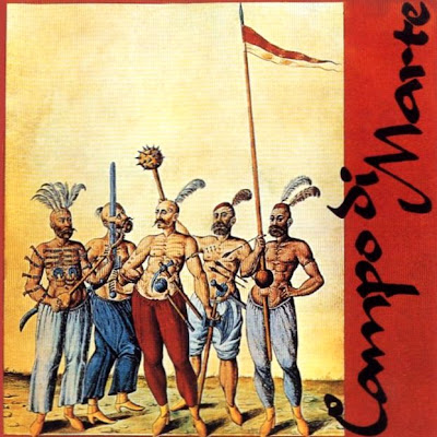 Campo Di Marte - Campo Di Marte 1973 (Italy, Symphonic Prog)