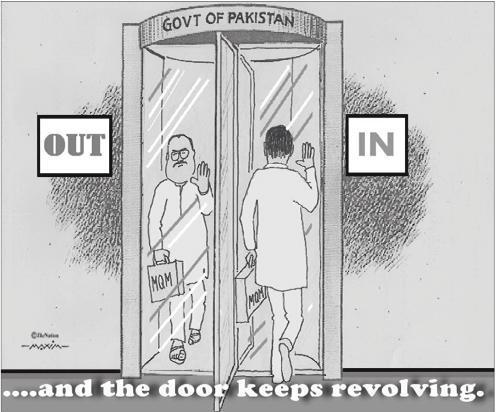 The Nation Cartoon 19-8-2011