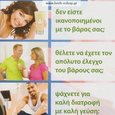 ΕΥΕΞΙΑ-YΓΙΕΙΝΗ ΔΙΑΤΡΟΦΗ