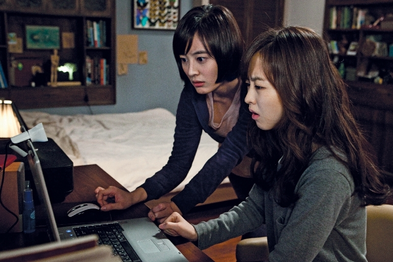 Dont+Click+2012+movie+pic1.jpg