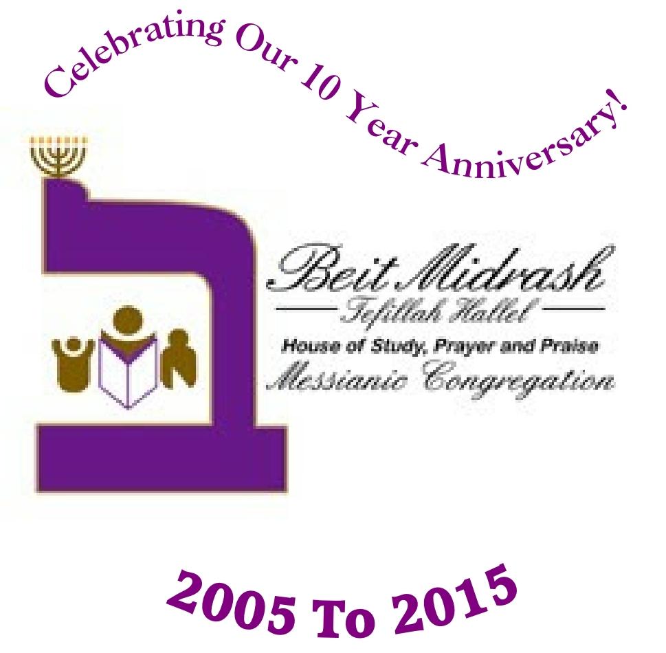 Beit Midrash Tefillah Hallel Congregation
