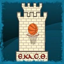 Το πρόγραμμα των αγώνων της Παρασκευής στην ΕΚΑΣΘ-Στον Αγιο Παύλο, το Νεοχωρούδα-Τριανδρία για τον υπερπρωταθλητή της Β΄ ανδρών