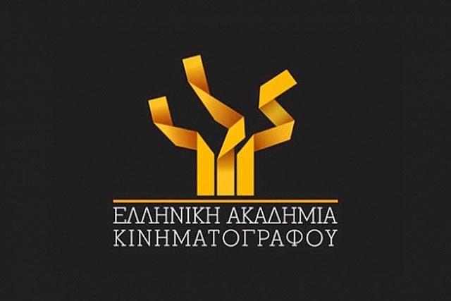 ellhnikh akadhmia kinhmatografou logo