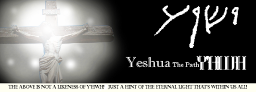 Yeshua Jesus the Christ