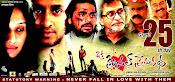 Oka Criminal Prema Katha wallpapers-thumbnail-3