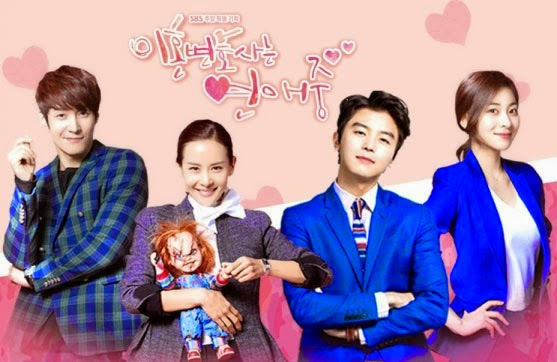 Drama Korea Divorce Lawyer in Love 2015 Subtitle Indonesia