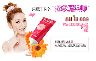 Beely BB Cream