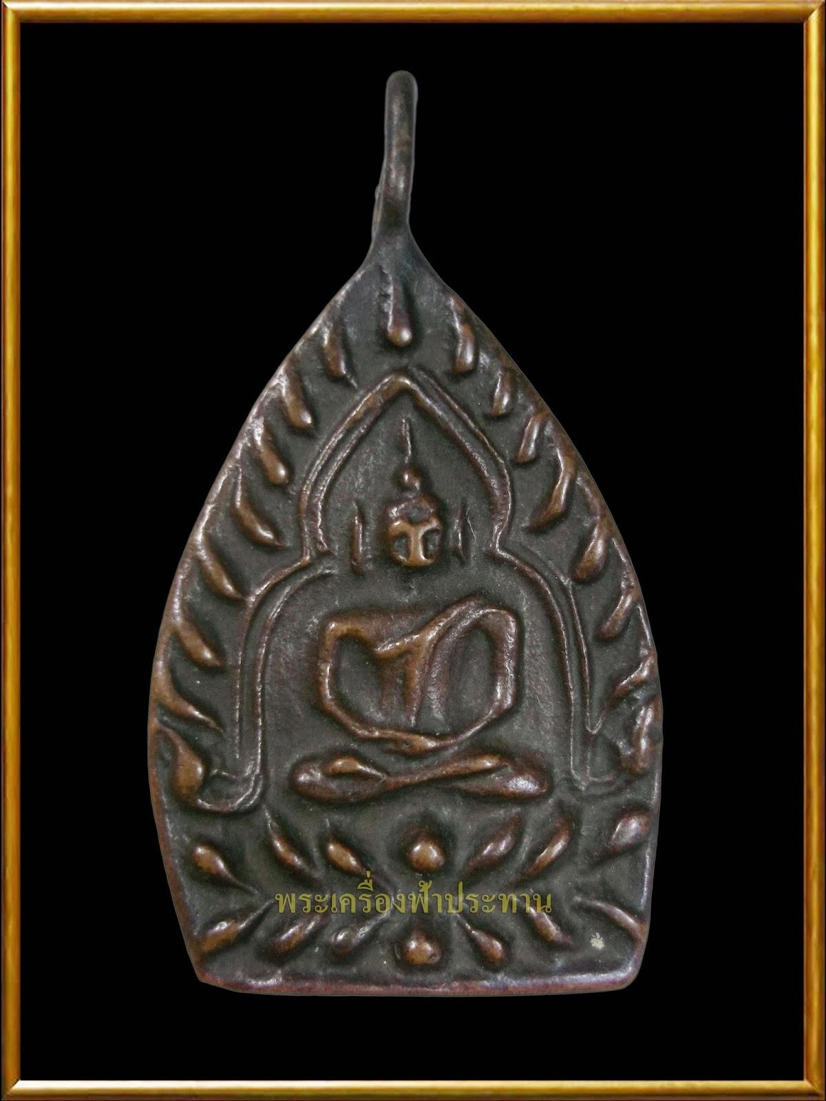 http://tubtimthong-amulet.blogspot.com/2014/10/blog-post_27.html