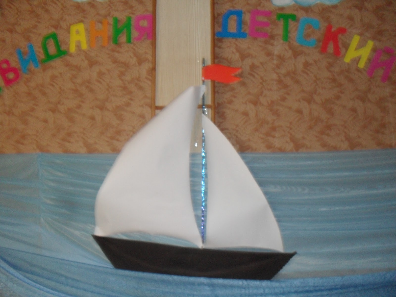 Как сделать кораблик своими руками? 7 Способов 79