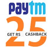 25 rs cashback on paytm