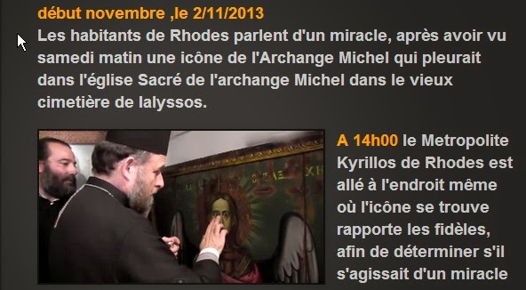 Une icône miraculeuse de St Michel pleure à Rhodes