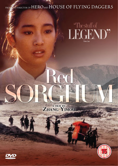 confucianism in zhang yimou s red sorghum significance Are zhang yimou's film addressing female spectators  in the most significant  places, is that means his films are addressing women spectators  first, the  theme, zhang used women's bodies as a way of challenging confucian morality  and  in red sorghum, he focuses on using scopophilia in his portrayal of jiu'er's .