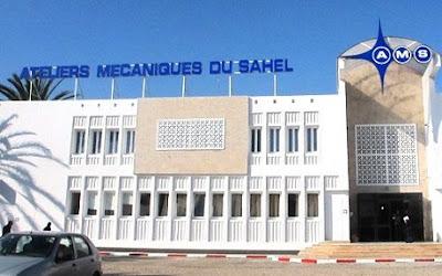 La société Les Ateliers mécaniques du Sahel ( AMS )