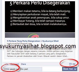 5 Cara Berkesan Promosi Blog Di Facebook