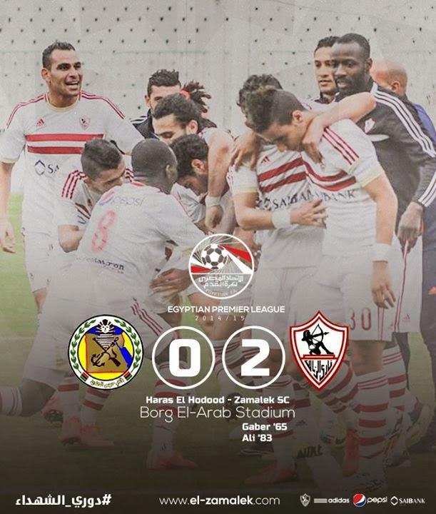 أهداف مباراة  الزمالك 1-0 حرس الحدود   الدوري المصري 2015/2014   الأسبوع 27