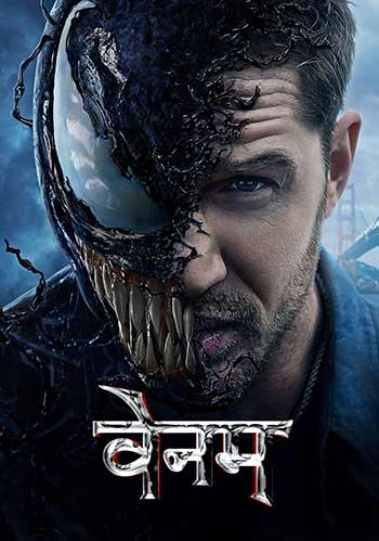 Venom 2018 Hindi Dubbed 300MB Movie HDTS 480p