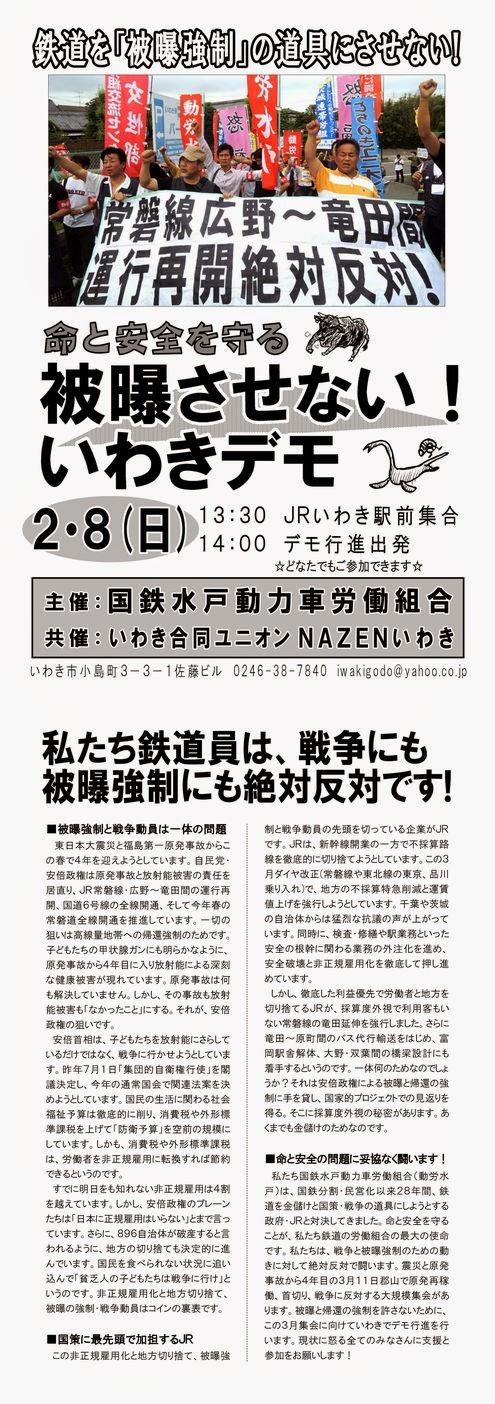 http://file.doromito.blog.shinobi.jp/5e435aff.pdf