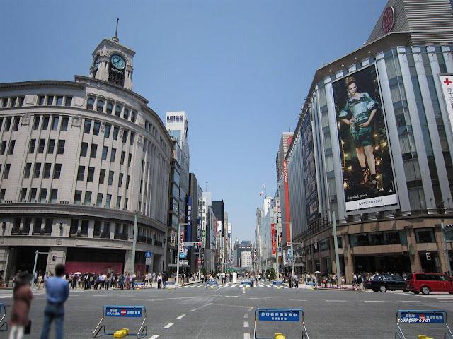 Aoyama-Itchome Nhật Bản