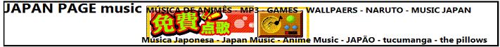 JAPAN PAGE MUSIC - SOM ORIENTAL DE QUALIDADE!