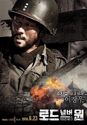 So Ji Sub - Ost. Road NO.1