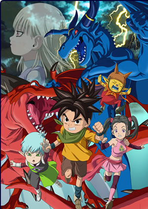Blue Dragon Tenkai n...